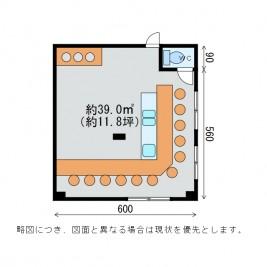 五個荘石塚町店舗_1